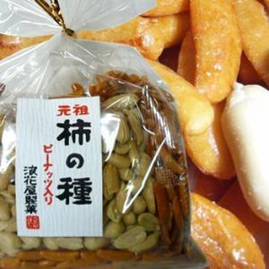 柿の種(ピーナッツ入り) 巾着145g 浪花屋製菓|echigo