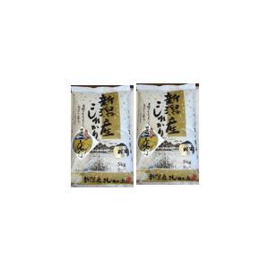 新潟県産『山の手こしひかり』 5kg×2袋[MK50×2]|echigo
