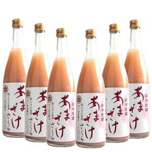 赤い甘酒 桜ストレートあまざけ 紅麹甘酒 740g×6本 紅いあま酒 赤い色の甘さけ