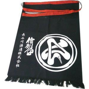 蔵元前掛け[長谷川酒造・雪紅梅]|echigo