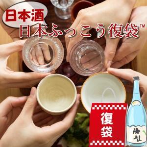 日本酒 飲み比べセット 復興支援 復興福袋 復袋(ふくぶくろ)日本酒 720ml×6本 父の日 辛口...