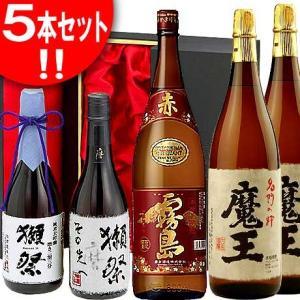 日本酒 獺祭その先へ+二割三分720ml化粧箱& 芋焼酎 魔...