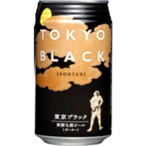 ヤッホー 東京ブラック 350ml×24本