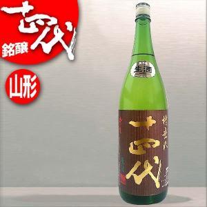 2015年12月瓶詰め 高木酒造 十四代 槽垂れ 生酒 原酒 1800ml ふなだれ 1.8 日本酒 清酒