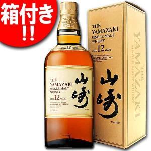 山崎 12年 サントリー シングル モルト ウイスキー 43度 700ml 専用化粧箱付き