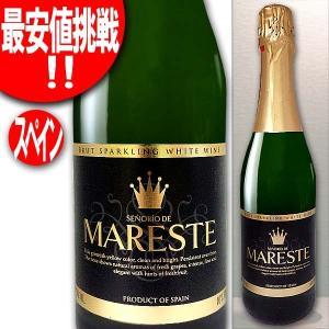 旨味・酸味・泡バランス良し スペイン・スパークリング・ワイン...
