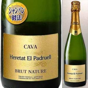 シャンパン製法 カバ ハウメ・セラ エレタット・エル・パドルエル ブリュット・ナチューレ 白 NV 750ml(スペイン スパークリング・ワイン カヴァ)
