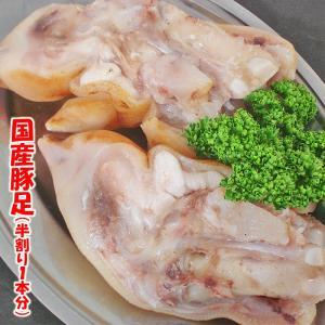 国産豚足 1本半割り 「焼肉」「ホルモン」【B級グルメ】|echizennohorumonya
