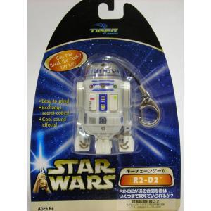 スターウォーズ STAR WARS キーチェーンゲーム R2-D2