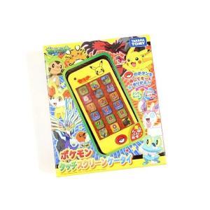 ポケットモンスターXY ポケモンタッチスクリーンケータイ 2つのモードで遊べる!