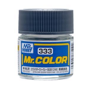 GSIクレオス Mr.カラー C333 エクストラダークグレーBS381C/640