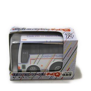【チョロQ】 京浜急行バス 高速バス「初代ノクターン号」