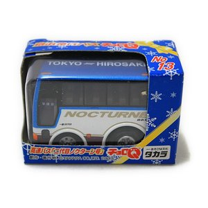 【チョロQ】 京浜急行バス 高速バス「二代目ノクターン号」