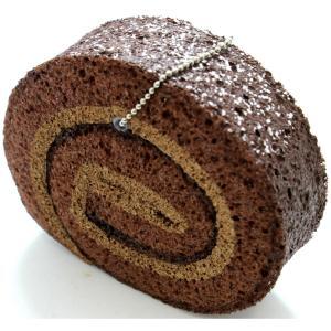 リアルパンシリーズ ロールケーキボールチェーン チョコレート