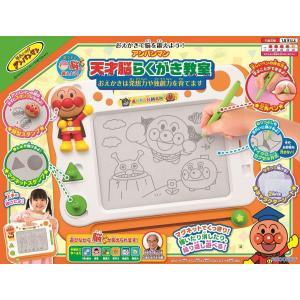 アンパンマン 天才脳らくがき教室 echizenya 02