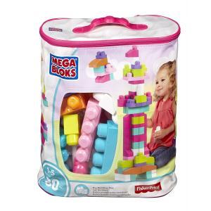 1才から遊べる! はじめてのブロック。バック入りで持ち運びもお片付けもラクラク。女の子にうれしい! ...