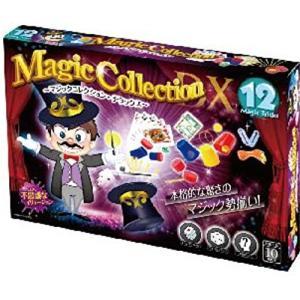 HAC マジックコレクションDX