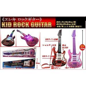 キッズ エレキ ロックギター(ROCKBAND 赤)