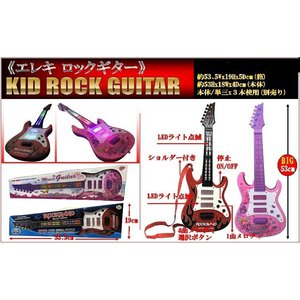 キッズ エレキ ロックギター(Music Guitar ピンク)