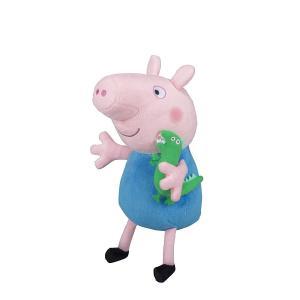ペッパピッグ (Peppa Pig) なかよしフレンズ ぬいぐるみ ジョージピッグ
