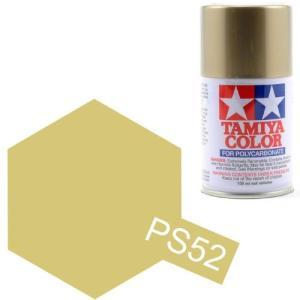 ポリカーボネートスプレー No.52 PS-52 シャンパンゴールドアルマイト 86052