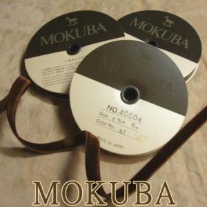 [VG001]MOKUBA(木馬) 両面ベルベットリボン 9mm 10cm単位【別珍/ベッチン/ベルベッティーン】[RPT]