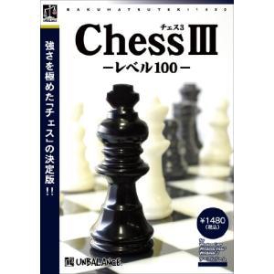 アンバランス 爆発的1480シリーズ ベストセレクション チェス3 [ WIN ] ( WCH-398 )|ecj
