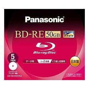 パナソニック BD-REディスク50GB/2倍...の関連商品7