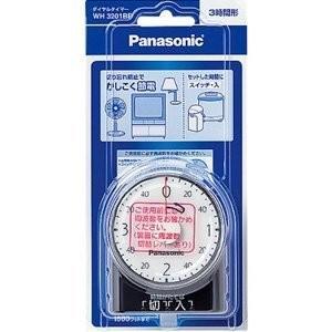 パナソニック電工 ダイヤルタイマー (3時間形) (ブラック) (WH3201BP)|ecj