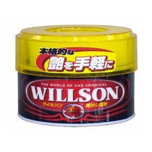 ウイルソン 01232 ツヤダシコケイWAXの関連商品4