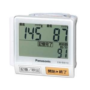 パナソニック 手首式血圧計 グリーン EW-B...の関連商品4