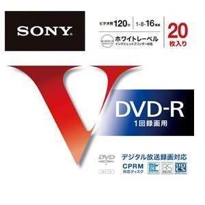 SONY <---->録画用DVD-R(20D...の関連商品4