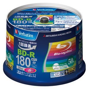 三菱電機 バーベイタム 録画用BD-R 130...の関連商品3