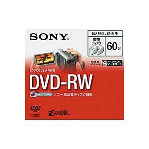 SONY 【AccuCORE】録画用書換型 8cm DVD-RW 60分 両面 3枚パック(3DMW60A)