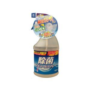 友和 除菌アルコールスプレー 本体 420ml ecj