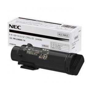 NEC Technologies トナーカート...の関連商品5