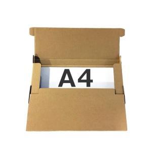 ECJOY! 【A4厚み25mm】ネコポス用ダンボール箱【20枚セット】 クリックポスト ポスパケット ゆうパケット 飛脚メール便 定形外郵便【入数:20】|ecj