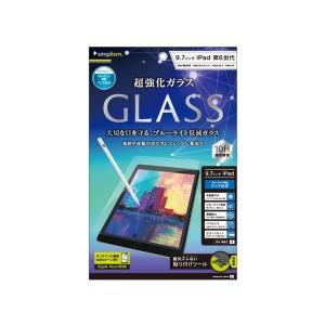 Simplism TRIPD189GLBCCC iPad 6th/5th/Pro 9.7/Air 2/Air 液晶保護強化ガラス|ecj