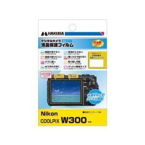 ハクバ DGFH-NCW300 Nikon COOLPIX W300 専用 液晶保護フィルム親水タイプ(DGFH-NCW300) ecj