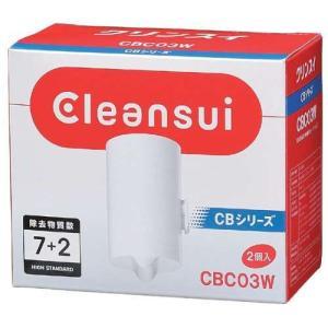 三菱レイヨン 浄水器 クリンスイ モノ 7+2物質除去カートリッジ(2個入) CBC03W|ecj