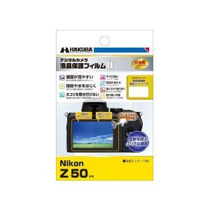 ハクバ DGF2-NZ50 液晶保護フィルムMarkII (ニコン Nikon Z 50 専用)(D...