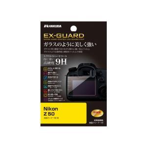 ハクバ EXGF-NZ50 液晶保護フィルム (ニコン Nikon Z50 専用)(EXGF-NZ5...