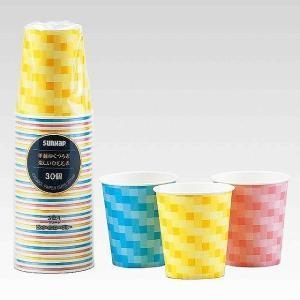 サンナップ スイートカラーカップ30P205mlの商品画像