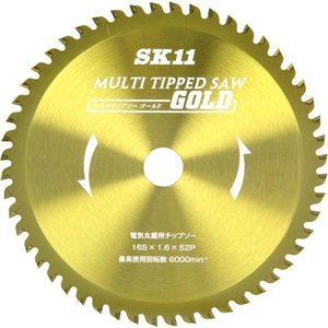 SK11(エスケー11) SK11 MULTI...の関連商品9