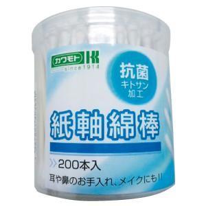 川本産業 抗菌紙軸綿棒 200本入(0611305)|ecjoyecj22