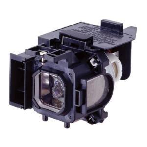 NEC 交換用ランプ(VT695J・VT595J・VT490J用) ecjoyecj23