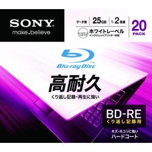SONY データ用BD-RE 書換型 片面1層25GB 2倍速 プリンタブル 白 20枚P(20BNE1DCPS2)|ecjoyecj23