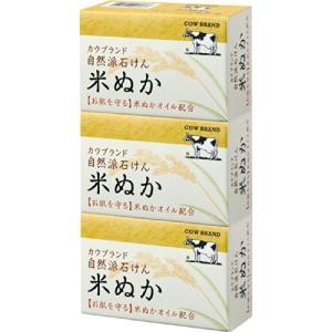 牛乳石鹸共進社 カウブランド 自然派石けん 米ぬか 100g×3個パック|ecjoyecj23
