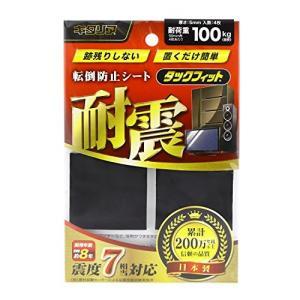 北川工業 TF-50K タックフィット|ecjoyecj23