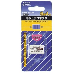 ナショナル WHT4541P モジユラコネクタ/P (4芯) (WHT4541P) ecjoyecj23